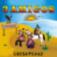 3 Amigos Mexican Restaurant - Chesapeake